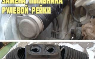 Как снять рулевую рейку ВАЗ 2109