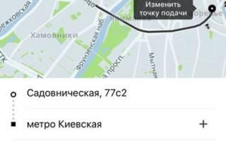 Что такое uber start и uber x, убер икс