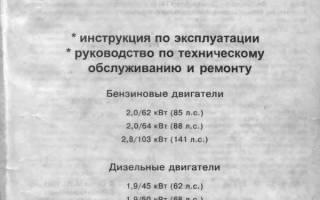 Ремонт фольксваген транспортер т4 своими руками