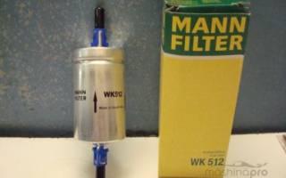 Как поменять топливный фильтр на калине 2