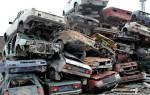 Заявление об утрате автомобиля в ГИБДД