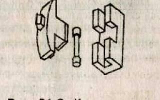 Что такое предохранитель в электрической цепи?