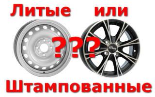 Какие диски выбрать на зиму?