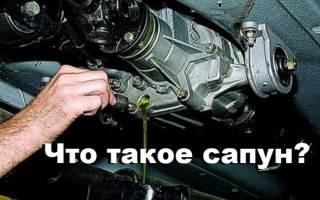 Где находится сапун на двигателе