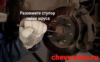 Замена заднего подшипника ступицы шевроле авео