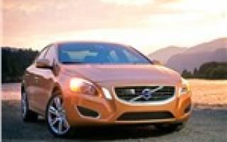 Volvo s60 комплектация summum, вольво с6