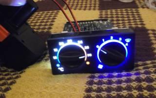 ВАЗ 2110 не работает подсветка панели приборов