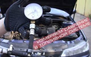 Как проверить давление в рампе ВАЗ 2112