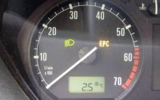 Что такое epc в автомобиле ауди?