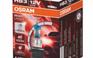 Замена лампочки подсветки номера митсубиси асх