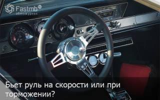 Трясет руль на скорости ВАЗ 2114
