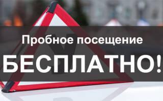 Центр а автошкола нижний новгород