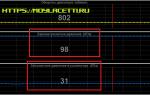 G71 датчик давления во впускном коллекторе
