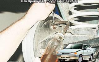 Как заменить тормозную жидкость ВАЗ 2114