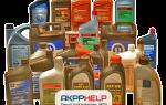Мазда cx7 замена масла в АКПП