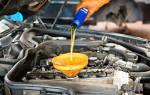 Мицубиси аутлендер замена масла в двигателе
